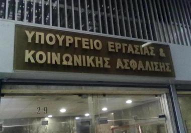 Επιστολή του Προέδρου της Ολομέλειας των Δικηγορικών Συλλόγων προς τον  Υπουργό Εργασίας και Κοινωνικών Υποθέσεων για τα προβλήματα που ανέκυψαν  κατά την καταβολή της αποζημίωσης των 600 ευρώ | Δικηγορικός Σύλλογος Αθηνών