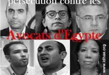 Ανακοίνωση του Ινστιτούτου Ανθρωπίνων Δικαιωμάτων των Ευρωπαίων Δικηγόρων (IDHAE) για την Ημέρα Δικηγόρων σε Κίνδυνο - 24 Ιανουαρίου 2018