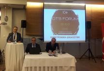 Ομιλία του Προέδρου της Ολομέλειας των Δικηγορικών Συλλόγων για την Ηλεκτρονική Κατάθεση Δικογράφου στο OTS Forum