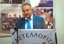 """""""Η οριοθέτηση των θαλασσίων ζωνών στην Ανατολική Μεσόγειο – Νομικά ζητήματα και προκλήσεις"""" - Η εκδήλωση της Ολομέλειας στο Καστελόριζο (vid)"""