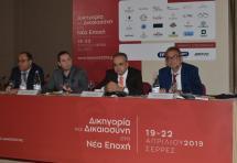 Συνεχίζεται το 14ο Πανελλήνιο Συνέδριο Δικηγορικών Συλλόγων στις Σέρρες