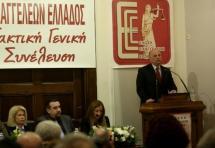 Κ. Τσιάρας: Το υπουργείο θα επανεξετάσει την επανεπιβολή δικαστικού ενσήμου στις υποθέσεις τακτικής διαδικασίας του Πολυμελούς Πρωτοδικείου - Ομιλία Δ. Βερβεσού στην γ. συνέλευση της Ένωσης Εισαγγελέων